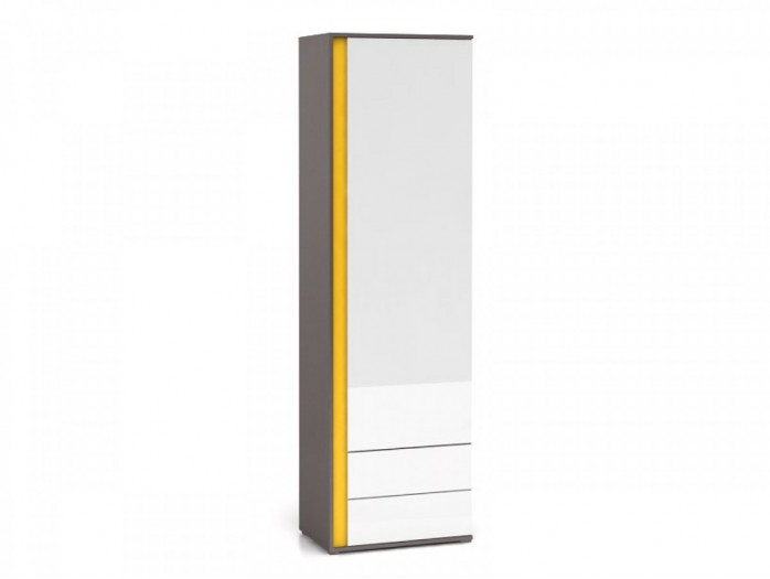Cabinet Graphic REG1D2SP  right  White / Yellow