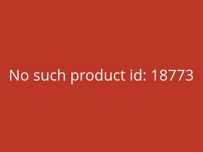 ziemlich schrank bett bilder die besten. Black Bedroom Furniture Sets. Home Design Ideas
