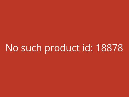nachttisch basic standard mit einer schublade wei anthrazit 69 95. Black Bedroom Furniture Sets. Home Design Ideas