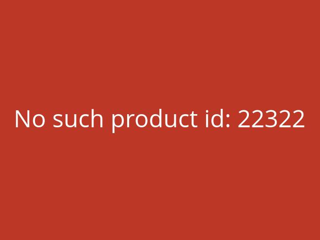 Küche Küchenzeile Junona 240cm Weiß Glanz/ Eiche Gold, 366,95 €