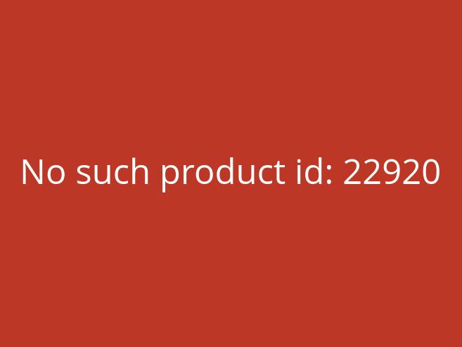 b rotische hier g nstig kaufen bs moebel. Black Bedroom Furniture Sets. Home Design Ideas