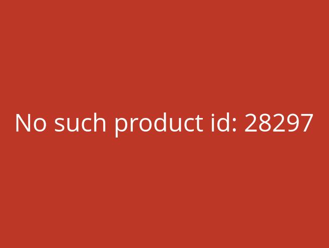 BALLIN living room wall 7 pcs. in the decor monastery oak ...