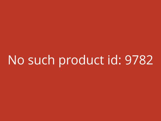 Abtropfgestell Standard zum Küchenschrank 90 cm, 17,95 €